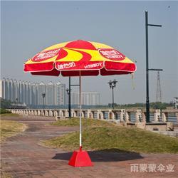 广告伞厂家制作|雨蒙蒙广告伞(在线咨询)|南宁广告伞厂家图片