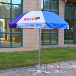 广州广告伞厂家、雨蒙蒙广告伞(在线咨询)、广州广告伞厂图片