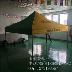 湛江折叠广告帐篷-雨蒙蒙交货准时-折叠广告帐篷伞图片