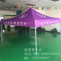 雨蒙蒙广告伞(图)_帐篷_天津帐篷图片