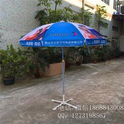 广州广告伞厂家-广州广告伞厂-雨蒙蒙广告帐篷(查看)图片