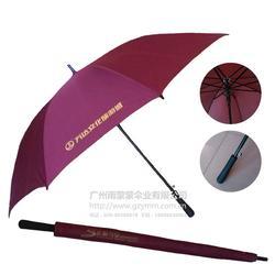 雨蒙蒙广告伞(图)|深圳广告伞定做|广告伞定做图片