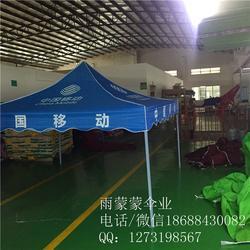 雨蒙蒙广告伞品质保障、折叠广告帐篷、杭州折叠广告帐篷图片