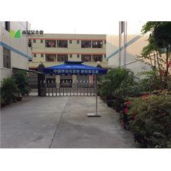雨蒙蒙广告伞(图)_侧立庭院伞_上海庭院伞图片