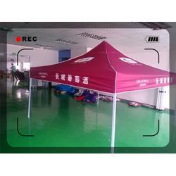广州广告帐篷户外_雨蒙蒙广告伞(在线咨询)_广州广告帐篷图片