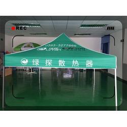 临沧广告帐篷、雨蒙蒙广告伞、广告帐篷订做图片