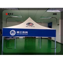 雨蒙蒙广告伞(图)、广州折叠帐篷、帐篷图片