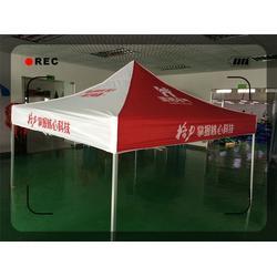 雨蒙蒙广告伞(图)|广州广告帐篷订做|广州广告帐篷图片