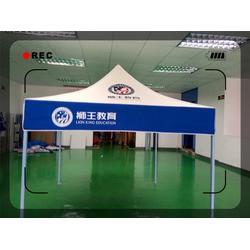 雨蒙蒙广告伞(图),广州户外帐篷,帐篷图片
