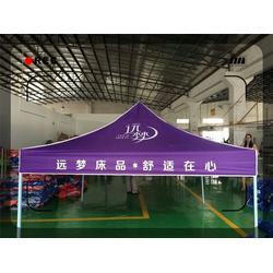 帐篷,广州广告帐篷订做,雨蒙蒙广告伞(优质商家)图片