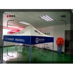 雨蒙蒙广告伞 广告帐篷顶布-南京广告帐篷图片