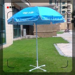 雨蒙蒙广告伞(图)_广州户外太阳伞定做_广州太阳伞图片