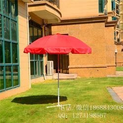 广州广告伞厂电话-广州广告伞厂-雨蒙蒙伞业质量保证(查看)图片