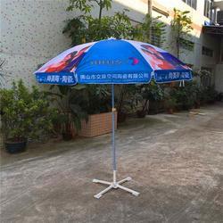 广州广告伞厂电话_雨蒙蒙广告伞(在线咨询)_广州广告伞厂图片