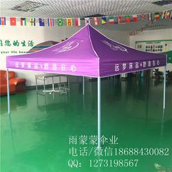 折叠广告帐篷伞,衢州折叠广告帐篷,雨蒙蒙广告帐篷图片