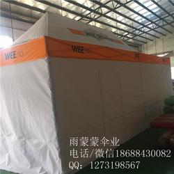 雨蒙蒙广告伞(图),折叠广告帐篷,汕尾折叠广告帐篷图片