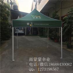 出售折叠广告帐篷|雨蒙蒙广告伞(在线咨询)|折叠广告帐篷图片