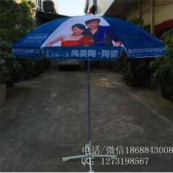 广州广告伞厂哪家好-广州广告伞厂-雨蒙蒙广告伞品质保障图片
