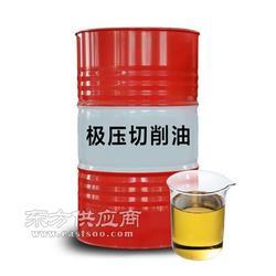 极压切削油的供货厂家 极压切削油 金属加工极压切削油图片