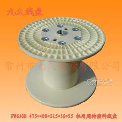 九久线盘专业生产经久耐用 ABS塑料工字轮、工字轮线盘、胶轴图片
