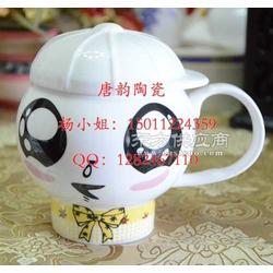 定做礼品杯子,陶瓷咖啡杯,广告杯订做,陶瓷茶杯,瓷器定做,陶瓷杯子,咖啡杯定制,办公盖杯图片