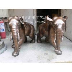 大象铜雕塑生产厂家|汇丰铜雕(图)图片
