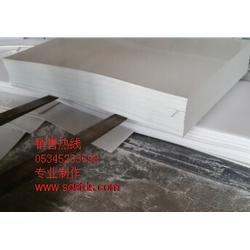 安西塑料板_质量有保障塑料板_万德橡塑图片