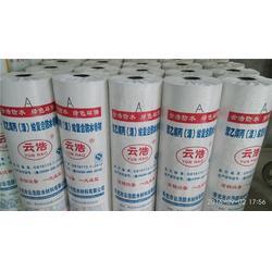 阻燃剂聚乙烯丙纶-云浩防水-阻燃剂聚乙烯丙纶低图片