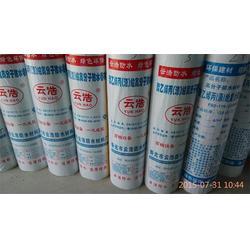 寿光云浩防水公司、阻燃剂聚乙烯丙纶规格、云南阻燃剂聚乙烯丙纶图片