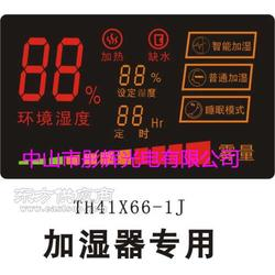 专业生产白光数码管/LED数码屏欢迎前来订购图片