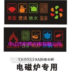 LED数码管/led数码彩屏哪家的优惠图片