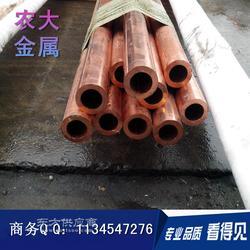 厂家直销耐磨损磷铜管 C5191磷青铜管图片