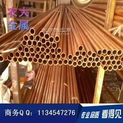 厂家热销70x50磷铜管 70x50锡磷青铜管图片