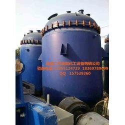 二手反应釜冷凝器、反应釜回收、二手反应釜图片