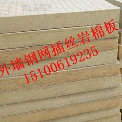 外墙保温钢丝网插丝岩棉复合板每平米是多少图片