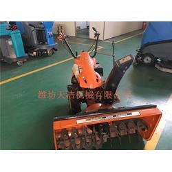 除雪机,天洁机械(优质商家),工矿企业除雪机图片