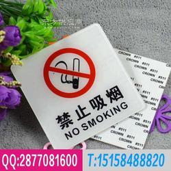 厂家供应禁止吸烟标识牌 禁止吸烟提示牌 禁止吸烟院标牌图片