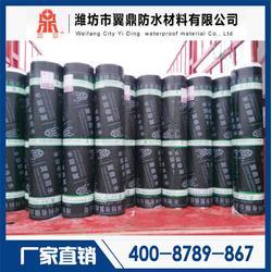 sbs防水卷材销售-sbs防水卷材-翼鼎防水材料亚博ios下载