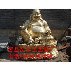 弥勒铜佛像_上海铜佛像_汇丰铜雕(多图)图片