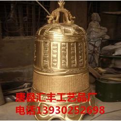 铜钟,铜钟大铜钟_寺庙铜钟制造商,汇丰铜雕(多图)图片