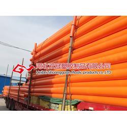 双冠塑胶(图)_cpvc电力管道_山东cpvc电力管图片
