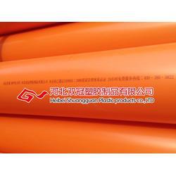 电力管供应|电力管|双冠塑胶图片