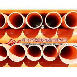 电力管 双冠塑胶 电力管图片