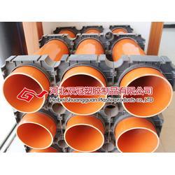双冠塑胶(图)_电力排管供应_电力排管图片