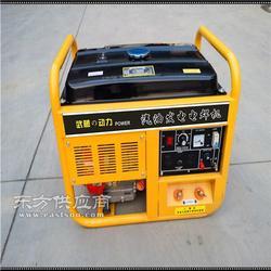 汽油发电电焊机三相190A图片