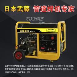 350A自发电电焊两用机品牌图片