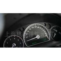仪表 汽车仪表(图)图片