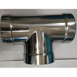 承插式焊接三通,哪家强承插连接.略宇 320 79X2图片