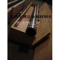 铌管铌 无缝铌管焊接铌管图片