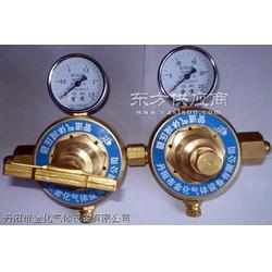 氧气减压器(图)图片